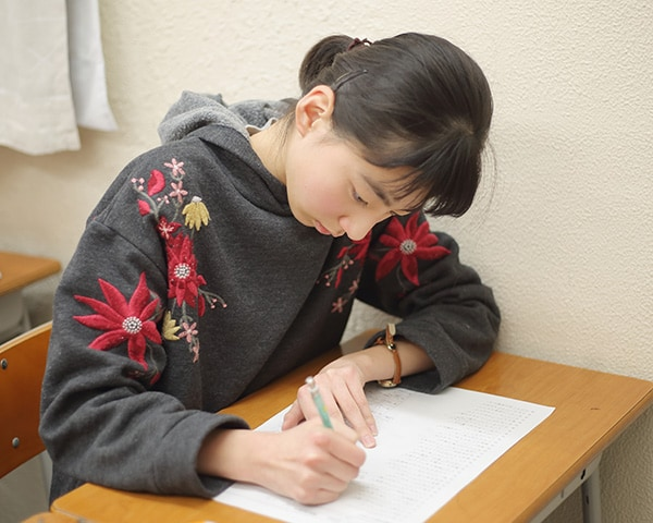 ZENT進学塾