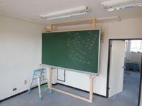 黒板設置2
